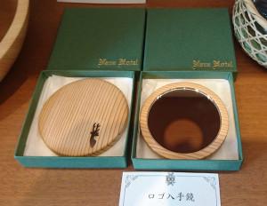 奈良ホテル 手鏡