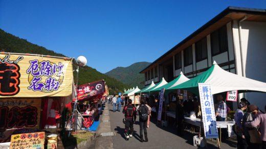 山幸彦祭り1