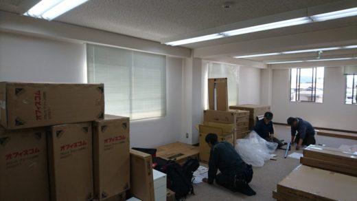 橿原オフィス