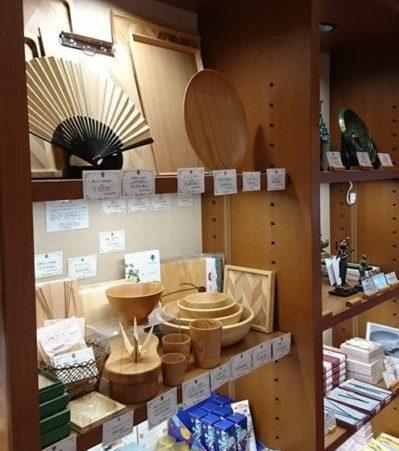 奈良ホテル ホテルショップ1
