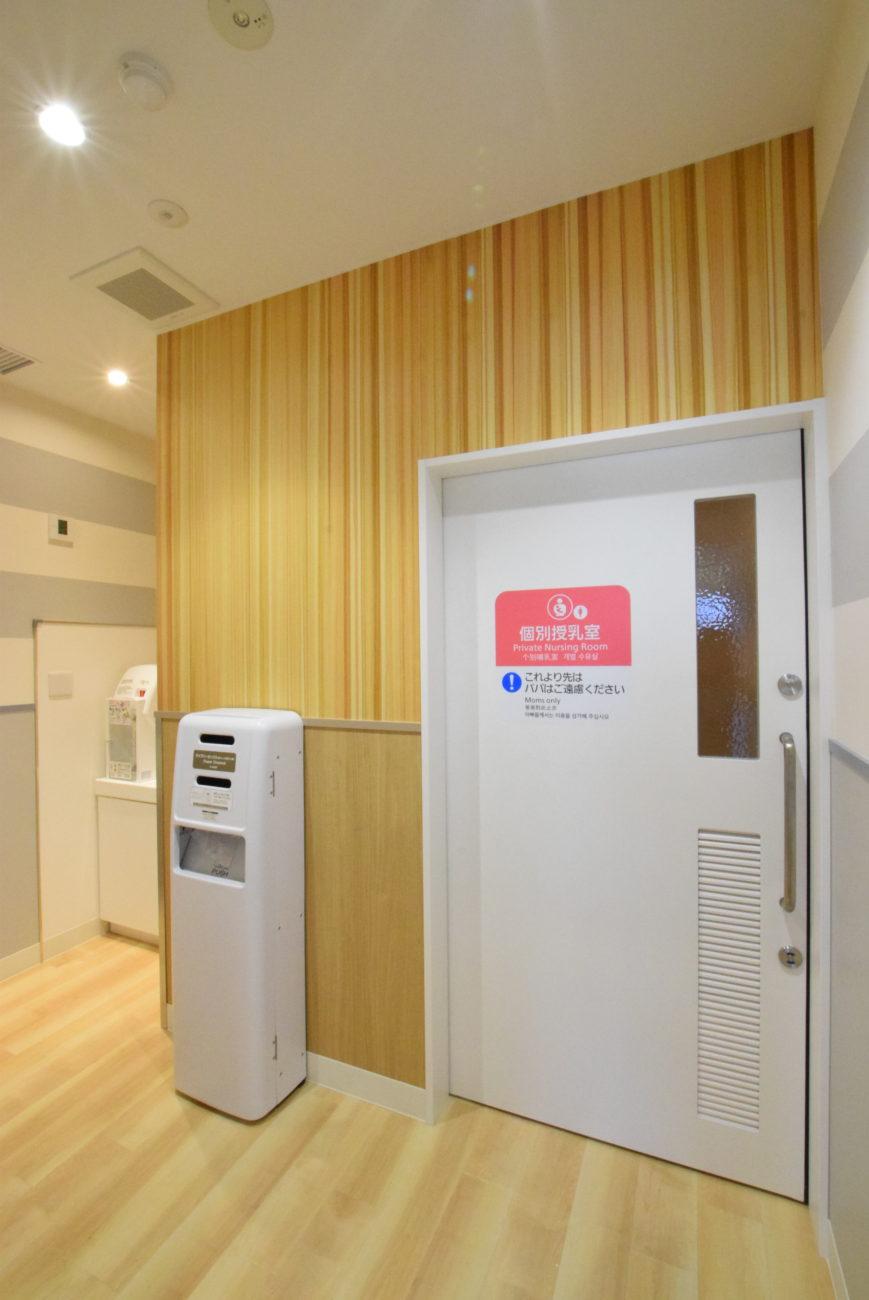 イオンスタイル海老江授乳室3