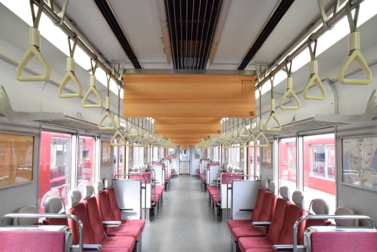 近鉄電車中吊り広告2