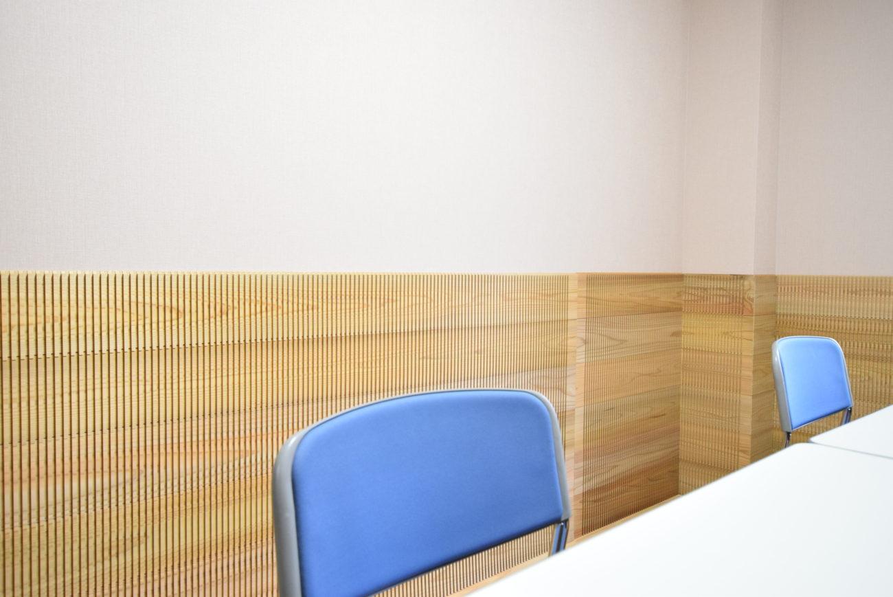 伸構造事務所ミーティングルーム3