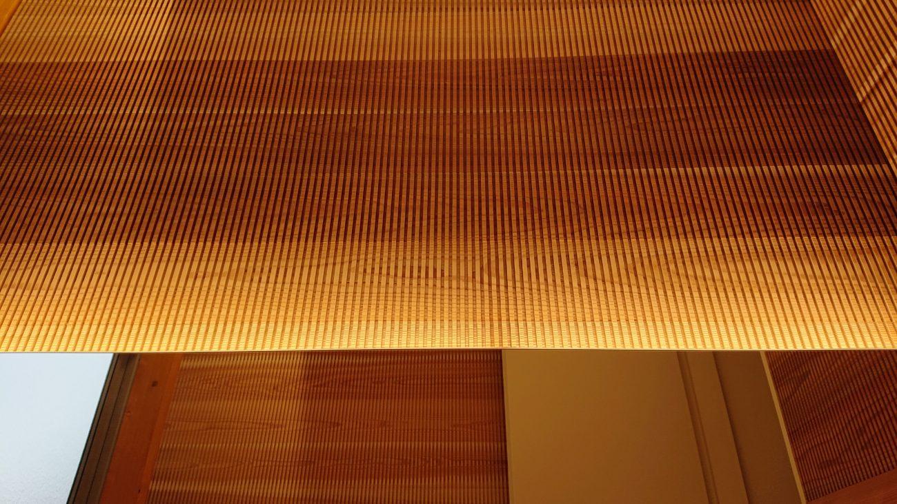 吉野杉木口スリットパネル 間接照明